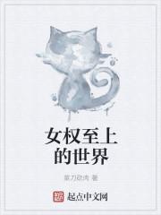 苏程穿越到唐朝小说
